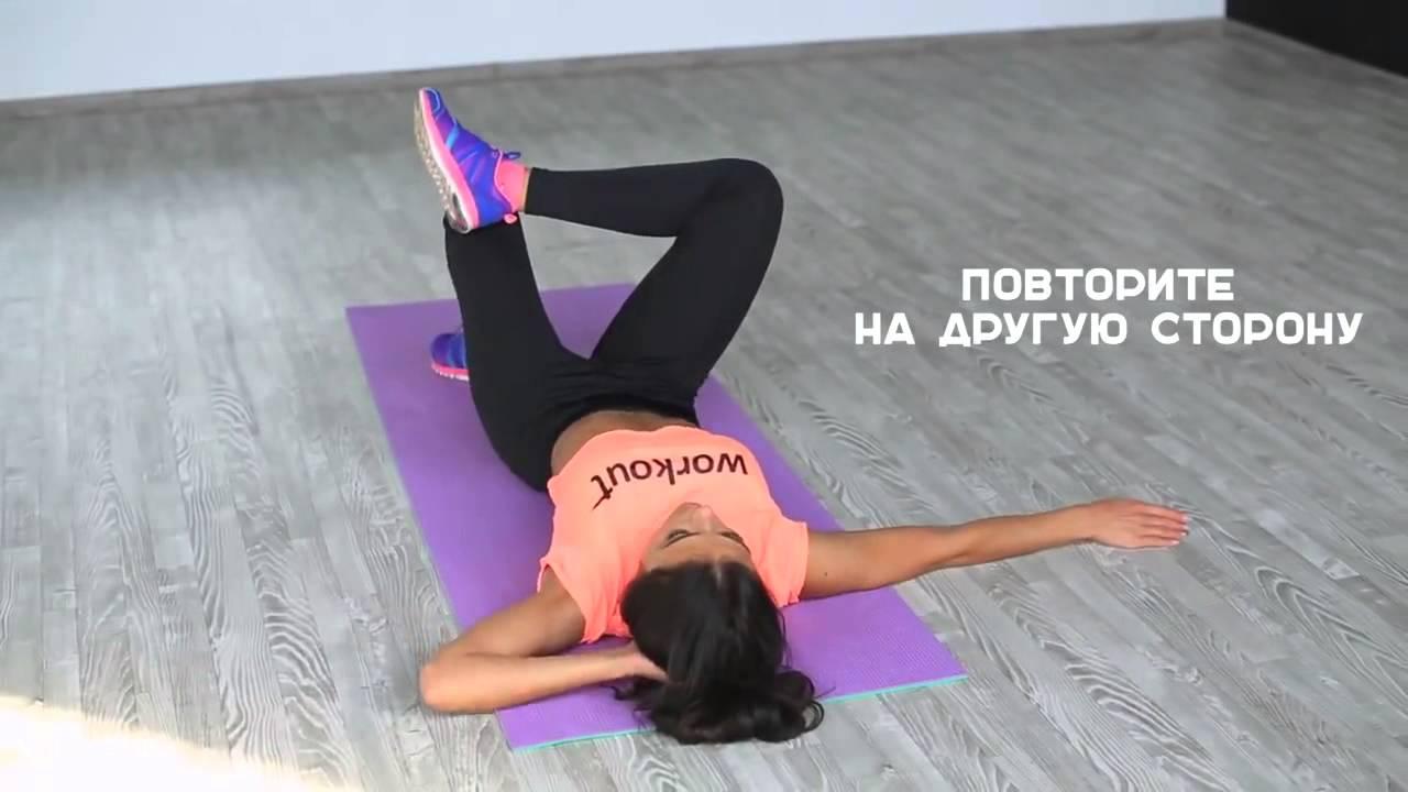6 упражнений для пресса