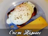 Онсен-тамаго (яйца по-японски) в мультиварке + видео